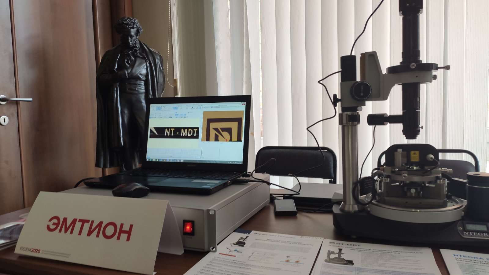 Конференция – XXVIII Российская конференция по электронной микроскопии.